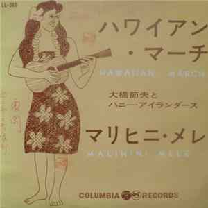 Download Setsuo Ohashi And His Honey Islanders - Hawaiian March